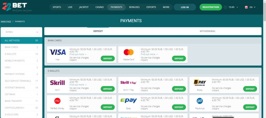 Payments 22Bet